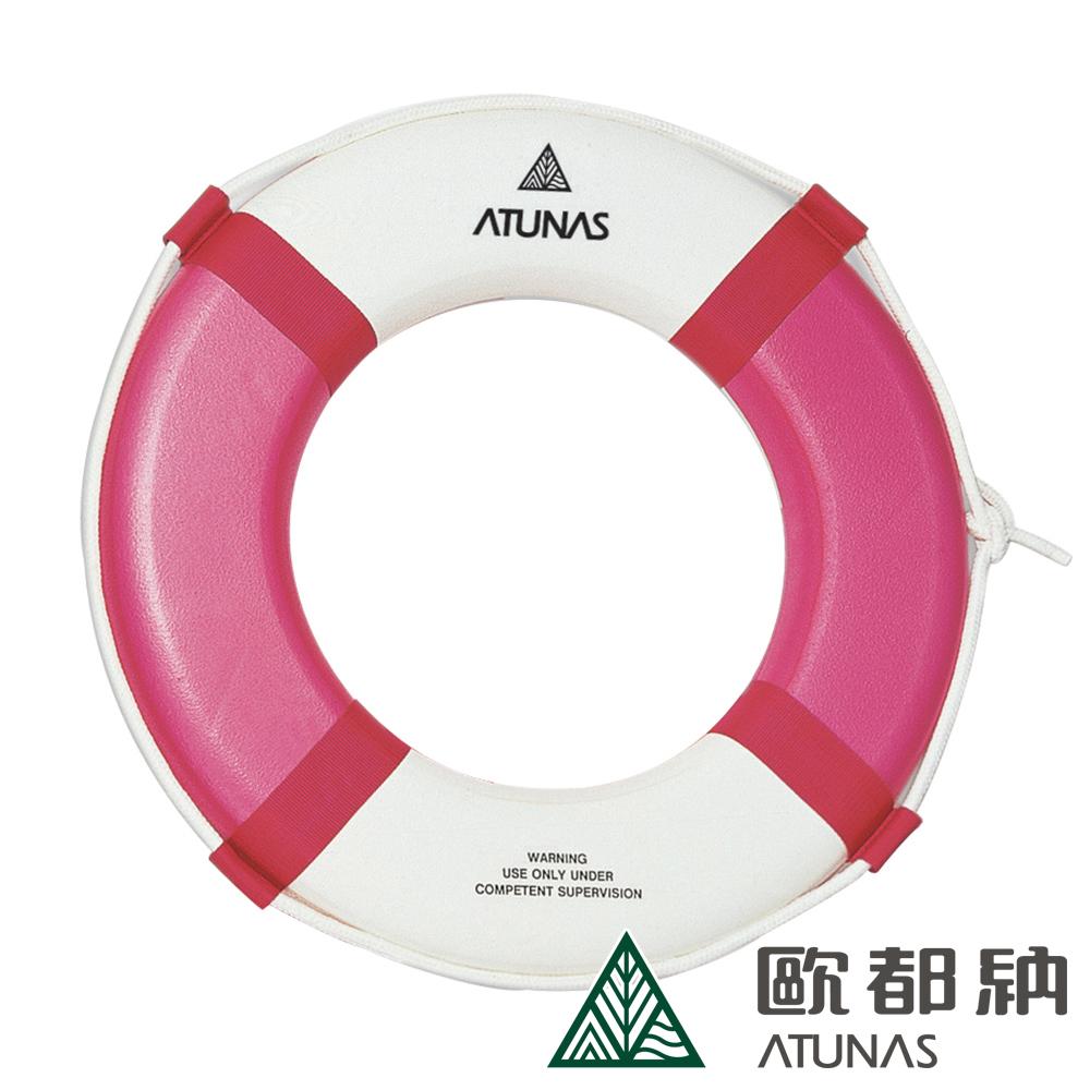 【ATUNAS 歐都納】雙色安全救生圈(4613A紅/超白/游泳/泳渡溪潭/海邊水上浮具)