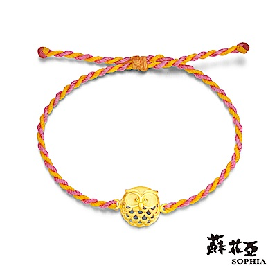 蘇菲亞SOPHIA - G LOVER系列貓頭鷹雙色手環(簍空版)