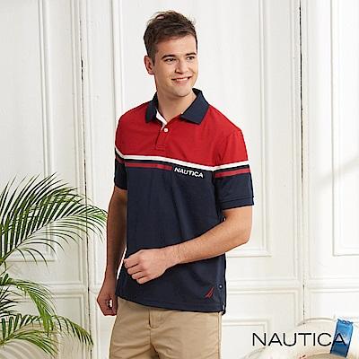Nautica 拼接造型吸濕快乾短袖POLO衫-深藍色