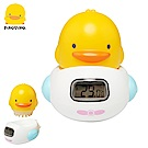 黃色小鴨《PiyoPiyo》多功能電子溫度計