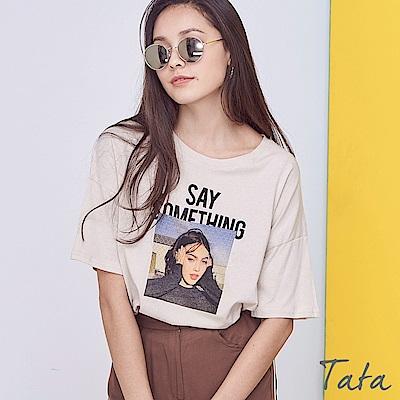 說些什麼印花T恤上衣 共三色 TATA