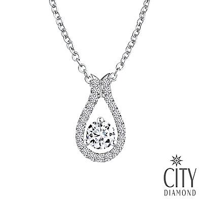 City Diamond『香奈兒』30分鑽墜