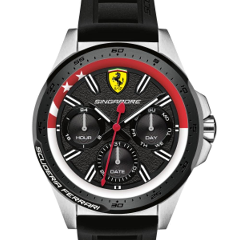 FERRARI 法拉利極勁限量新加坡運動膠帶腕錶