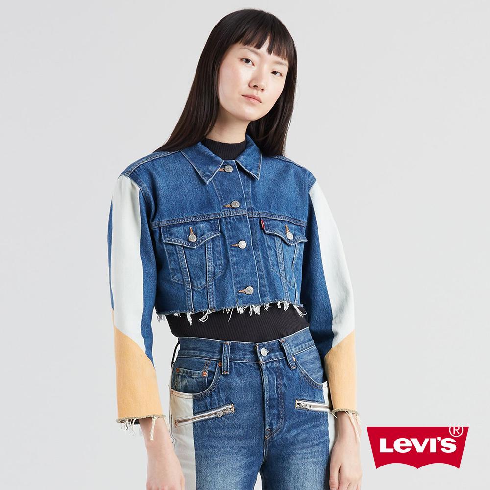 Levis 女款 牛仔外套 極短版貓鬚不收邊 巴黎風撞色拼接 拉鍊細節