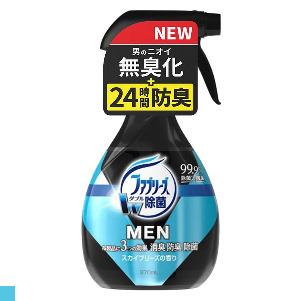 日本 P&G Febreze 布製品 除臭消菌 噴霧劑 - 男用酷涼