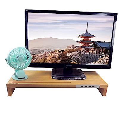NICELINK森呼吸 SFWH20-4USB款 全實木多功能螢幕架+手機+平板架+鍵盤收