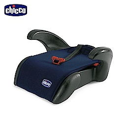 chicco-Quasar Plus汽車輔助增高座墊-3色