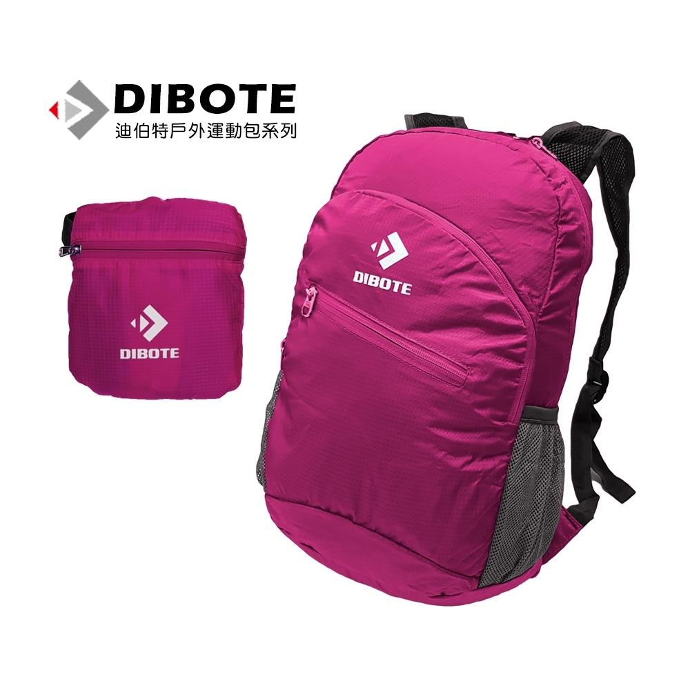 迪伯特DIBOTE 輕便透氣折疊攻頂背包/登山包/短程登山背包/攻頂包-15L(玫紅)