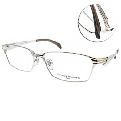 Masaki Matsushima眼鏡 雙流線設計款/銀-透灰 #MMF1231 C01