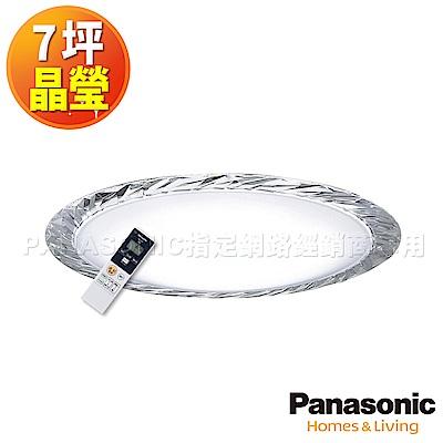 Panasonic國際牌 7坪 LED調光調色 遙控吸頂燈 LGC51112A09 晶瑩