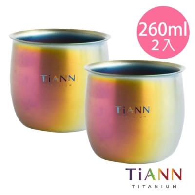 TiANN 鈦安純鈦餐具 260ml 純鈦雙層圓滿杯 2入套組