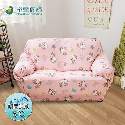 【格藍傢飾】Hello Kitty涼感彈性沙發套2人座-俏皮粉