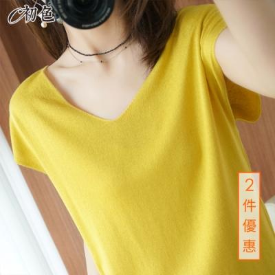 初色  涼感純色V領針織衫-共7色-(F可選)
