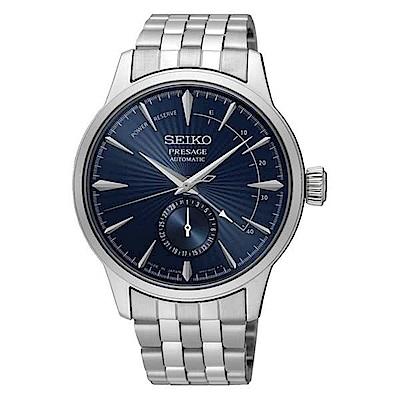 SEIKO精工Presage調酒師精致機械錶-藍4R57-00E0A/SSA347J1