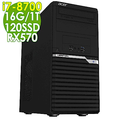 Acer M6660G i7-8700/16G/1T+120SSD/RX570/W10P