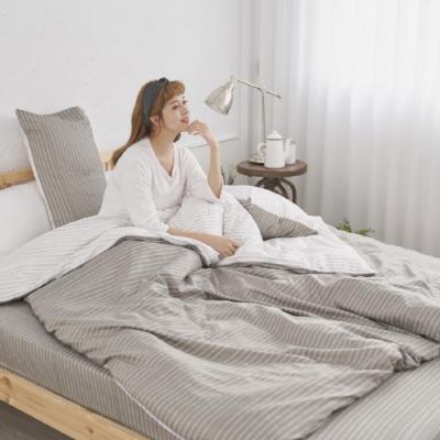 BUHO 舒涼TENCEL天絲單人床包+雙人被套三件組(浪居夜旅)