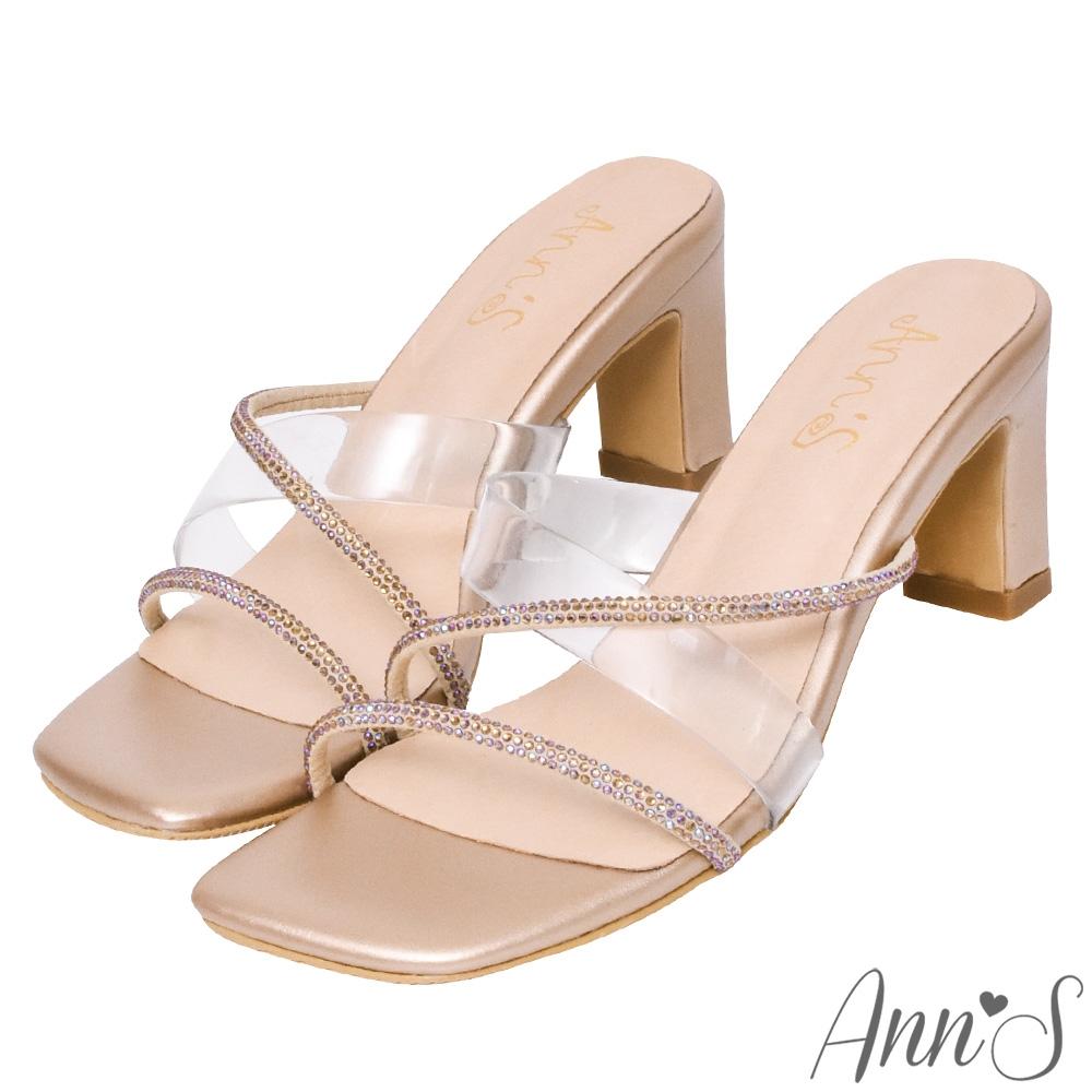 Ann'S海洋之星-軟質透明漸層彩鑽方頭扁跟涼拖鞋