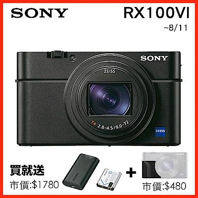 [64G組] SONY DSC-RX100VI (M6 / MIV) 輕巧數位相機(公司貨)