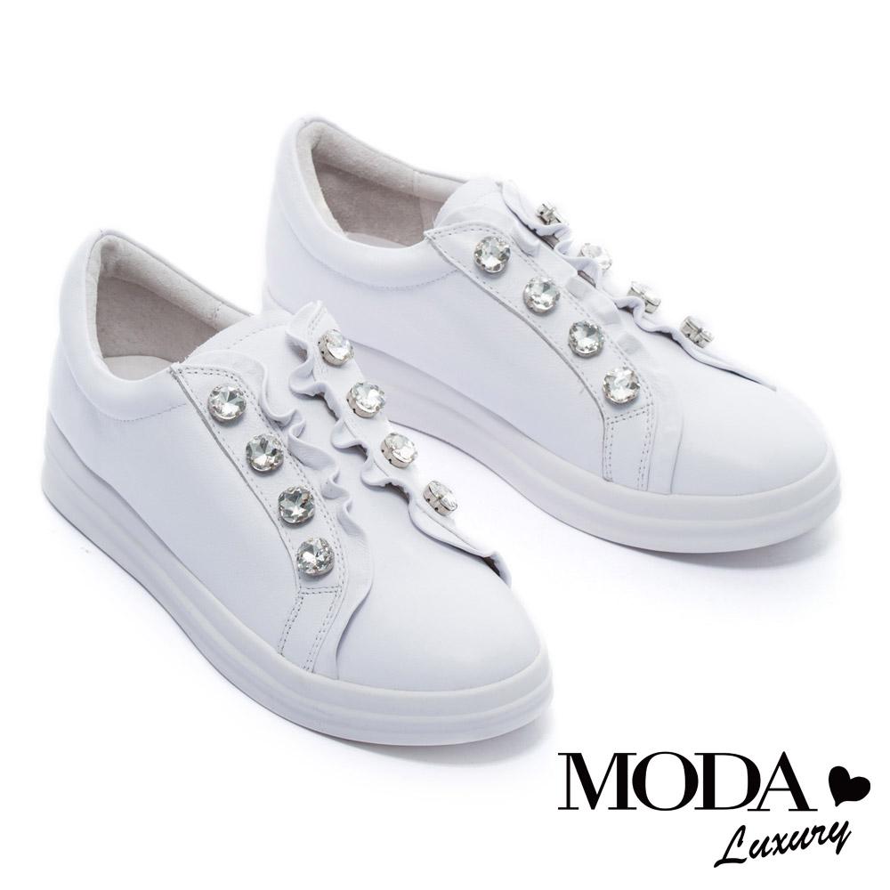 休閒鞋 MODA Luxury 可愛百搭荷葉晶鑽不綁帶全真皮厚底休閒鞋-白