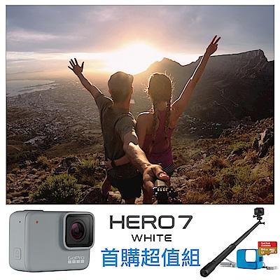 GoPro-HERO7 White運動攝影機 首購容量升級組