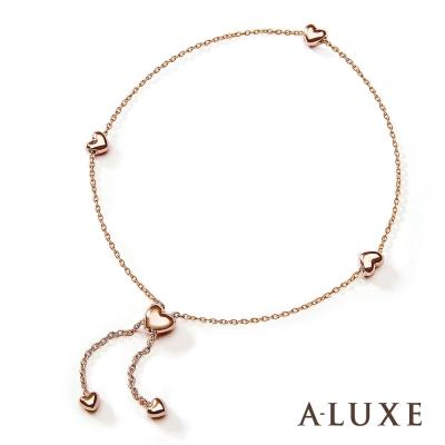 A-LUXE 亞立詩 輕珠寶10K玫瑰金 愛心手鍊-長度可調