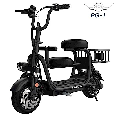【e路通】PG-1 寵兒 48V鋰電池 鋁合金 親子車 電動折疊車(電動自行車)