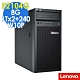 LENOVO ST50伺服器 E2104G/8G/240SSD+1TBx2/WIN10P product thumbnail 1