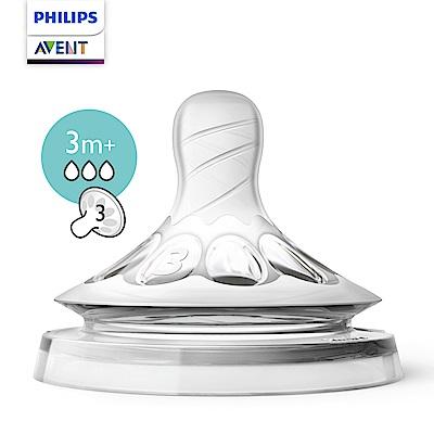 PHILIPS AVENT親乳感防脹氣奶嘴雙入裝 中流量 3M+三孔 SCF653/23