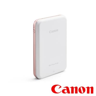 [時時樂限定]Canon PV-123 迷你相片印表機