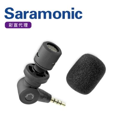 Saramonic楓笛 全指向錄音麥克風 SmartMic(彩宣公司貨)