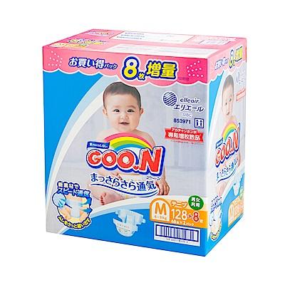 GOO.N日本大王 黏貼紙尿褲 境內彩盒版 M 68片x2包/箱