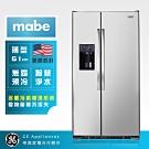 【Mabe 美寶】702L 對開門冰箱(不鏽鋼 MSMS2LGFFSS)