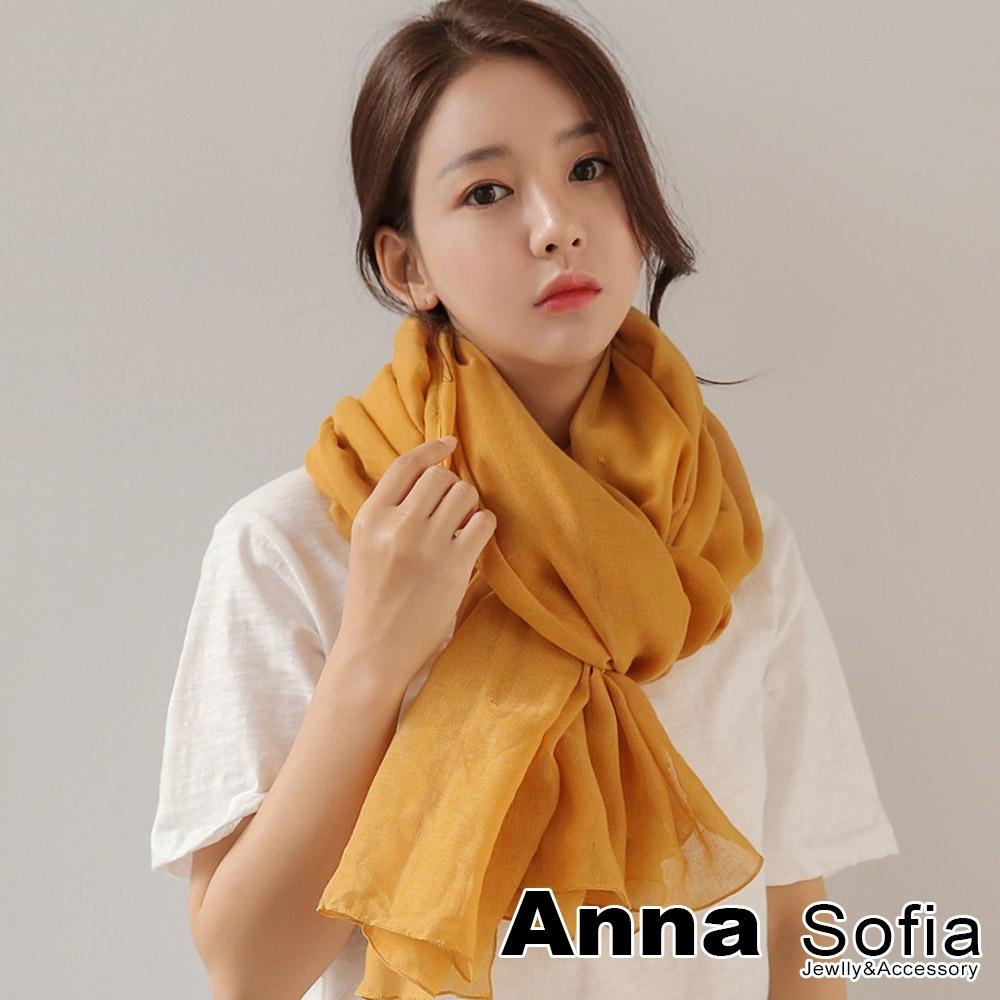 AnnaSofia 純色棉麻 超大寬版披肩圍巾(姜黃)