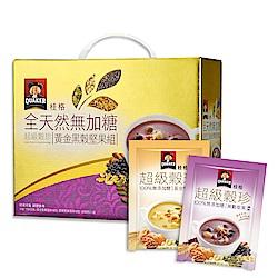 桂格 超級穀珍黃金黑穀堅果組(24gx30包)