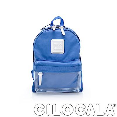 CILOCALA 限量版-亮彩尼龍防潑水透明後背包-天空藍(小)