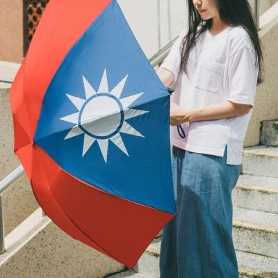 樂嫚妮 中華民國反向防風國旗傘