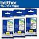 Brother TZe-231 護貝標籤帶 ( 12mm 白底黑字 )-3卷/組 product thumbnail 1