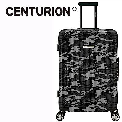 CENTURION美國百夫長1978系列29吋行李箱-拉瓜地亞外交官C93