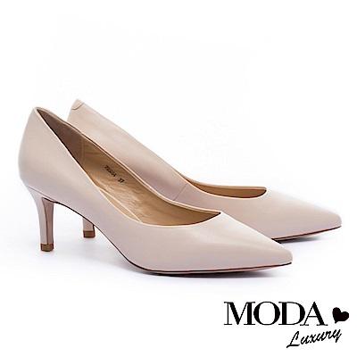 高跟鞋 MODA Luxury 簡約百搭質感羊皮尖頭高跟鞋-粉