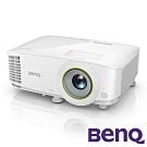 BenQ EH600 智慧無線會議室投影機(3500流明)