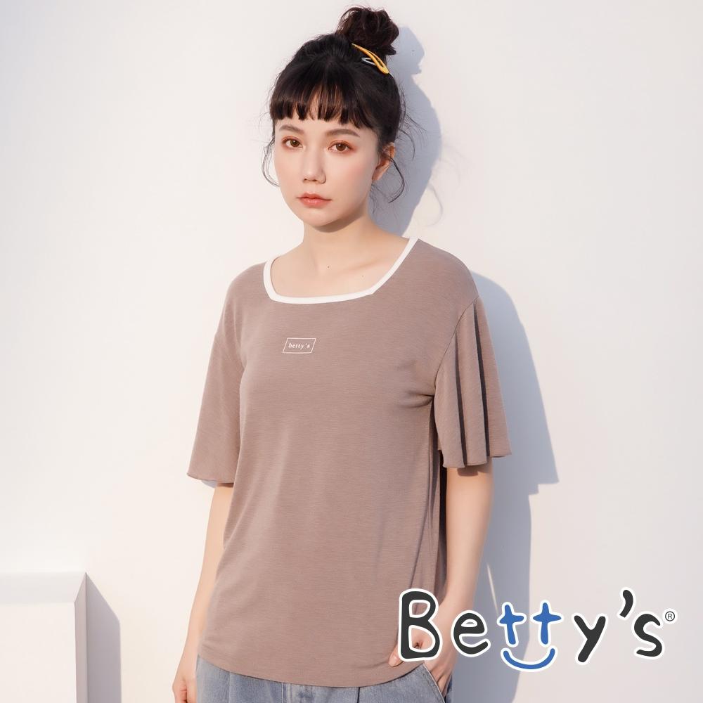 betty's貝蒂思 荷葉袖LOGO印花T-shirt(藕色)