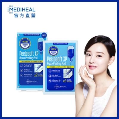 (即期買一送一)MEDIHEAL 高效特強保濕去角質免洗煥膚棉 7片/盒
