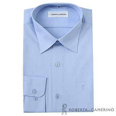 ROBERTA諾貝達 台灣製 吸濕速乾 素色長袖襯衫  天藍
