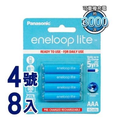 Panasonic-enelooplite低自放4號鎳氫充電電池-藍鑽輕量款(8入)