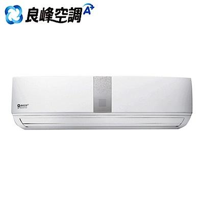 renfoss 良峰13-16坪變頻冷暖分離式FXI-M902HF/FXO-M902HF