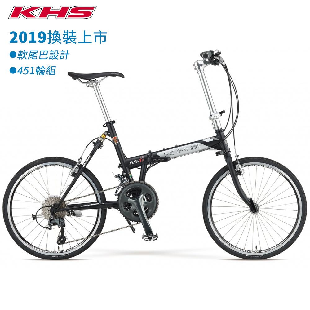 KHS功學社F20-T3F 20吋30速451輪組後避震折疊單車-霧黑