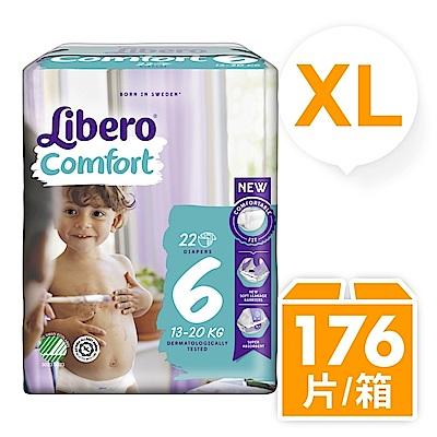 Libero麗貝樂 黏貼式嬰兒紙尿褲/尿布 6號/XL (22片×8包) /箱購