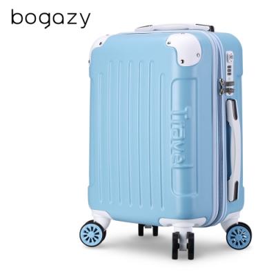 Bogazy 繽紛蜜糖 18吋霧面行李箱(天空藍)