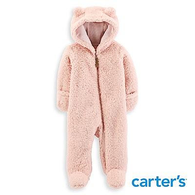 Carter's 毛茸茸連帽連身裝 (膚色)