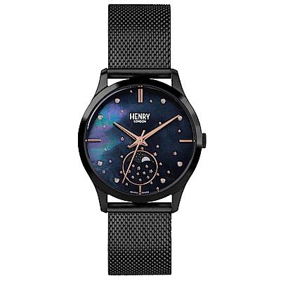 Henry London 閃耀晶鑽月相米蘭帶手錶-珍珠貝X黑/35mm